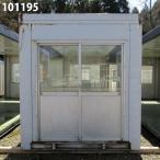 101195 中古 格安現状販売 6.3m ユニットハウス プレハブ 事務所 休憩室