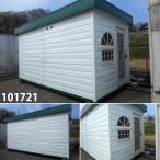101721 中古 格安現状販売 4.6m 単棟 ユニットハウス コンテナ プレハブ 倉庫 物置 小屋 DIY