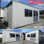 102397 中古 格安販売 5.7m ユニットハウス コンテナ プレハブ 倉庫 物置 小屋 DIY