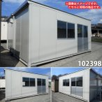 102398 中古 格安販売 5.7m ユニットハウス コンテナ プレハブ 倉庫 物置 小屋 DIY