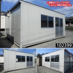 102399 中古 格安販売 5.7m ユニットハウス コンテナ プレハブ 倉庫 物置 小屋 DIY