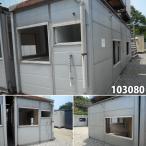 103080 中古 格安現状販売 3.9m 単棟 ユニットハウス コンテナ プレハブ 倉庫 物置 小屋 DIY