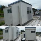 103126 中古 格安現状販売 3.6m ユニットハウス コンテナ プレハブ 倉庫 物置 小屋 DIY