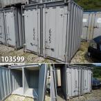 103599 中古 格安現状販売 2ッ口サイコロコンテナ ユニットハウス プレハブ 倉庫 物置 小屋 DIY