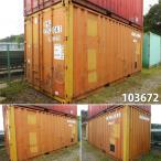 103672 中古 格安現状販売 20ft ドライコンテナ ユニットハウス プレハブ 倉庫 物置 小屋 DIY
