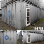 103788 中古 格安現状販売 20ft ドライコンテナ ユニットハウス プレハブ 倉庫 物置 小屋 DIY