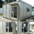 103900 中古 格安現状販売 5.4m 2連棟 ユニットハウス プレハブ 事務所 休憩室 倉庫