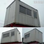 104103 中古 格安現状販売 3.7m ユニットハウス コンテナ プレハブ 倉庫 物置 小屋 DIY