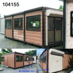 104155 中古 格安現状販売 5.7m 3連棟 ユニットハウス コンテナ プレハブ 倉庫 物置 小屋 DIY
