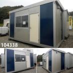 104338 中古 格安現状販売 4.6m ユニットハウス コンテナ プレハブ 倉庫 物置 小屋 DIY