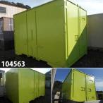 104563 中古 格安現状販売 12ftコンテナ ユニットハウス プレハブ 倉庫 物置 小屋 DIY