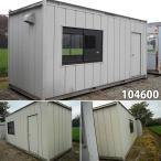 104600 中古 格安現状販売 ナガワ 5.4m ユニットハウス スーパーハウス プレハブ 事務所 休憩室