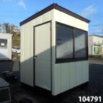 104791 中古 格安現状販売 1坪ハウス コンテナ プレハブ 倉庫 物置 小屋 DIY