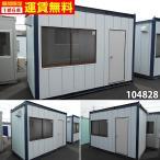 104828 中古 格安現状販売 3.6m ユニットハウス コンテナ プレハブ 倉庫 物置 小屋 DIY