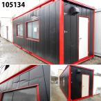 105134 中古 格安現状販売 7.2m ユニットハウス コンテナ プレハブ 倉庫 物置 小屋 DIY