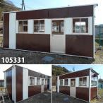 105331 中古 格安現状販売 5.8m ユニットハウス コンテナ プレハブ 倉庫 物置 小屋 DIY