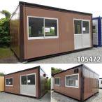 105472 中古 格安現状販売 5.4m 2連棟ユニットハウス コンテナ プレハブ 倉庫 物置 小屋 DIY