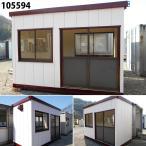 105594 中古 格安現状販売 3.6m ユニットハウス コンテナ プレハブ 倉庫 物置 小屋 DIY
