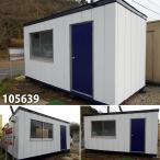 105639 中古 格安現状販売 4.5m ユニットハウス コンテナ プレハブ 倉庫 物置 小屋 DIY