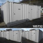 105732 中古 格安現状販売 3ッ口ドア改造コンテナ ユニットハウス プレハブ 倉庫 物置 小屋 DIY