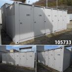 105733 中古 格安現状販売 6ッ口ドア改造コンテナ ユニットハウス プレハブ 倉庫 物置 小屋 DIY