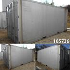 105736 中古 格安現状販売 20ft 冷蔵コンテナ ユニットハウス プレハブ 倉庫 物置 小屋 DIY