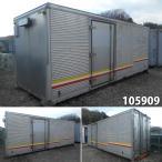 105909 中古 格安現状販売 6.1m トラックコンテナ ユニットハウス プレハブ 倉庫 物置 小屋 DIY
