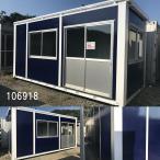 106918 中古 格安現状販売 5.4m ユニットハウス コンテナ プレハブ 倉庫 物置 小屋 DIY