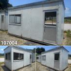 107004 中古 格安現状販売 4.7m ユニットハウス コンテナ プレハブ 倉庫 物置 小屋 DIY