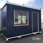 107991 中古 格安現状販売 3.6m ユニットハウス コンテナ プレハブ 倉庫 物置 小屋 DIY