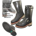 ショッピングロングブーツ ブーツ メンズ レディース エンジニアブーツ ロングブーツ GB-9810 ブラック God&Bless