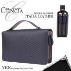 ショッピング通勤用 セカンドバッグ 高級イタリアカーボンレザー 財布機能付 紳士用 通勤 ビジネス鞄 CIENCIA