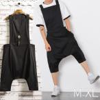 オーバーオール オールインワン サロペット サルエル ショーツ メンズ メンズファッション  無地 韓流 韓国 ファッション モード ストリート系 カジュ