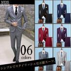 スーツ メンズ スリーピーススーツ スタイリッシュスーツ メンズスーツ 3点セット ベスト 2つボタン メンズスーツ スリム セットアップ 上下 ビ 送料無料