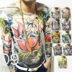 タトゥー 刺青 タイツ ロンT おもしろティー ロングスリーブ  長袖 ティーシャツ Tシャツ 重ね着 レイヤード 和柄 tattoo メンズ メンズ