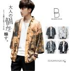 メンズ 半被 シャツ カーディガン ハーフスリーブ 七分袖 メンズ メンズファッション 和風 チャイナ風 中華風 モード系 モードストリート 韓国 フ