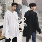 デザインシャツ ロングスリーブ 長袖 ビッグシルエット ゆったり メンズ メンズファッション 長袖 無地 インナー 韓流 韓国ファッション ストリ