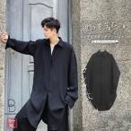 メンズ ロング丈 シャツ ボタンダウンシャツ ロングテイル 長袖 ロングスリーブ  カットソー  中性的  韓国 ファッション V系 ビジュアル系 ゴ