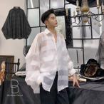 シースルー ボーダーシャツ ゆったり 透け感 透ける 長袖 カットソー メンズ メンズファッション ストリート系 カジュアル モード系 韓国ファッション