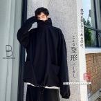 メンズ 変形 パーカー ビッグシルエット ゆったり フード プルオーバー 被り 長袖 ロングスリーブ ストリート スト系 韓国 ファッション デザイン