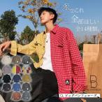 長袖シャツ メンズ チェックシャツ チェック柄 カジュアルシャツ ワークシャツ 長袖 韓国 ファッション 韓流 K-POP カジュアル 春 秋 冬 個