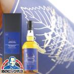 ウイスキー whisky イチローズモルト&グレーン ワールド ブレンデッド ウイスキー リミテッド エディション 48度 700ml
