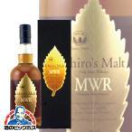 ウイスキー イチローズモルト MWR ミズナラウッドリザーブ リーフラベル 700ml Ichiro's Malt whisky