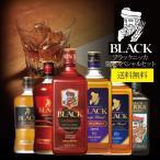 ウイスキー セット 送料無料 ブラックニッカ リミテッド 限定3本入り 6本飲み比べ 詰め合わせ セット 700ml 720ml