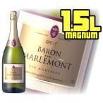 今だけポイント5倍 バロン・ド・マルモン ブリュット マグナム 1.5L スパークリング
