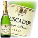 ミュスカドール マスカット スパークリングワイン 750ml やや甘口