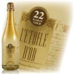 リューデスハイマー・ヴァインケラーライ レトワール・ドール 22カラット金箔入り 750ml スパークリングワイン