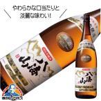 日本酒 日本酒 八海山 特別本醸造 1.8L