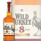 ワイルドターキー8年 50.5度 700ml whisky