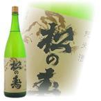 松の寿 純米酒 1800ml(1.8L)栃木県 松井酒造店